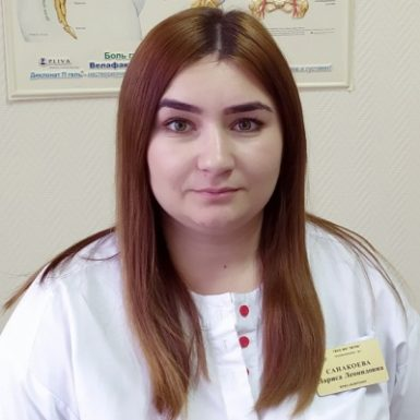Лариса Леонидовна Санакоева