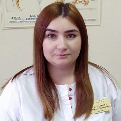 Санакоева Лариса Леонидовна
